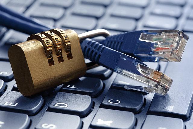 seguridad en redes informaticas
